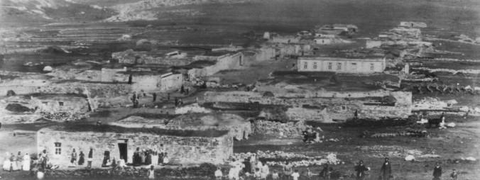 Karakala old photo